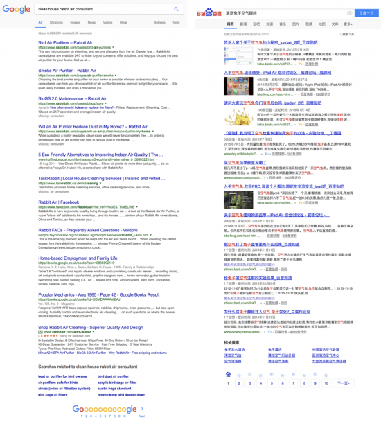 Google_vs_Baidu-SERP
