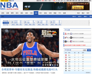 07 Sohu NBA