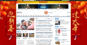 08 Sohu News