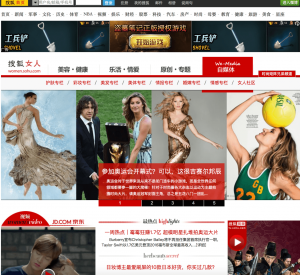 10 Sohu Women