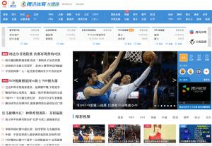 17 QQ sports