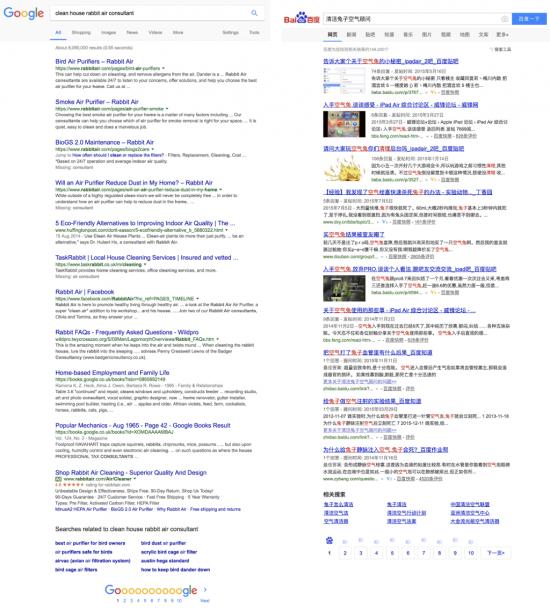 01_02_Google_vs_Baidu-SERP