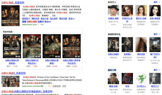 13_Sidebar_Actors_Films_Characters