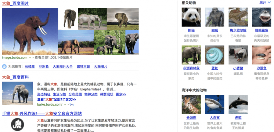 14_Sidebar_related-animals