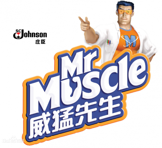 mr-muscle-chinese