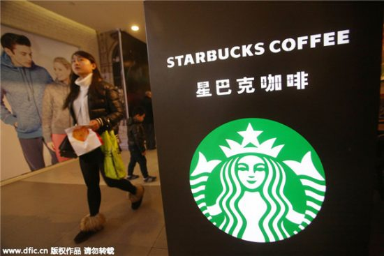 starbucks-source-baidu-image-search
