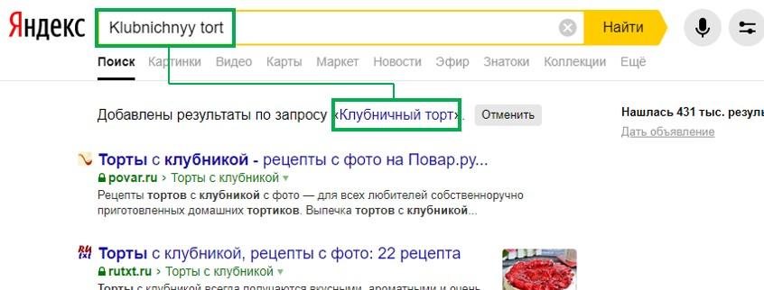 Global-SEO-Guide-Yandex
