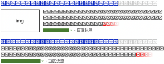 EN Baidu Blog Image 6