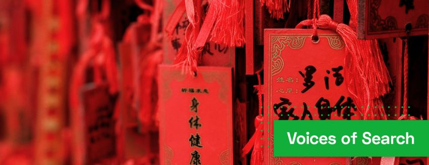 Why Baidu not Google in China