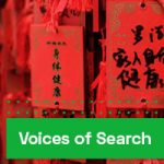 Why is it Baidu and not Google in China? – Marcus Pentzek // Searchmetrics